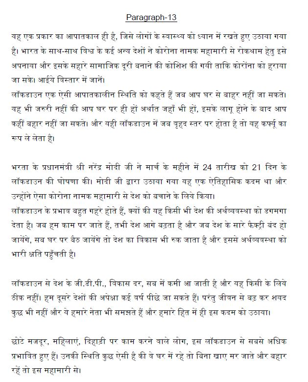 Hindi Typing BOOK preview
